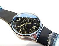 Недорогие часы Ulysse Nardin Maxi Marine U5095