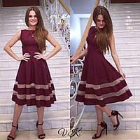 Платье из габардина со вставками