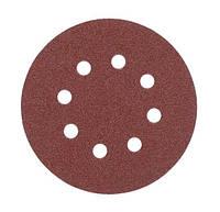 Шлифовальная бумага самоклеющаяся Milwaukee 4932371398, 125 мм, зерно 120, 25 шт. (4932371398)