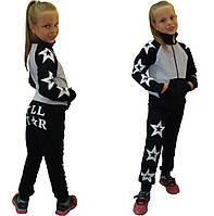Детский спортивный костюм для девочки All Star черный