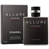 Туалетная вода для мужчин Chanel Allure Homme Sport Eau Extreme (Шанель Аллюр Хом Спорт Еу Экстрим)