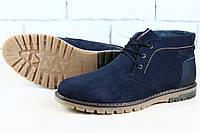 Зимние мужские ботинки на меху Tommy Hilfiger