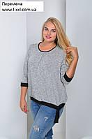Женский ангоровый свитер Хеллен(размеры 50-54)