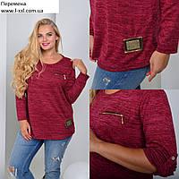 Женский ангоровый свитер Фортуна(размеры 48-54)