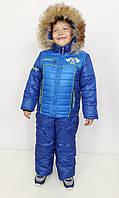 Комбинезон и куртка детский зимний для мальчика, голубой