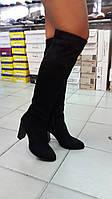 Стильные женские замшевые сапоги-ботфорды  черные Lino Mаrano.