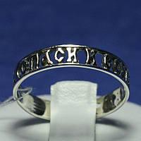 Православное серебряное кольцо женское Спаси и сохрани 1360