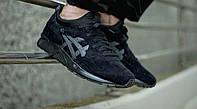 Мужские кроссовки Asics Gel Lyte 5 triple black