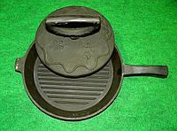 Сковорода гриль с крышкой- прессом. Сковорода  d- 310мм