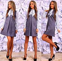 Женское короткое платье из шерсти 42-46