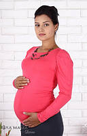 Джемпер для беременных Sienna (коралл)