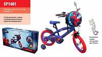 Велосипед детский SP1401 Спайдермен, колеса 14