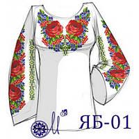 Габардиновая заготовка сорочки под вышивку бисером Мережка ЯБ-01