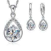 """Набор бижутерии """"Утренняя роса"""" (серьги, кулон с цепочкой)Tiffany покрытие серебром 925"""