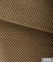 Мебельная велюровая ткань Мендос 034