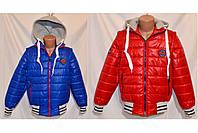 """Куртка-жилетка """"Sport Style"""" для мальчиков и подростков"""
