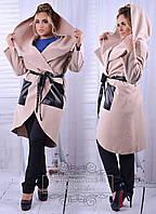 Нарядное женское пальто ,размеры 48-52, 54-62