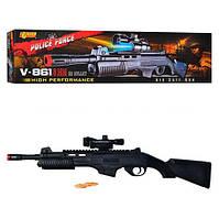 Большое детское ружье V-861 на пульки 63 см! + фонарь