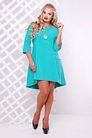 Модное женское трикотажное платье Милана бирюза(48-56)