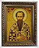 Икона Василий