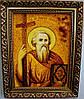 Икона Андрей