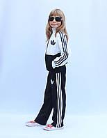 Модный Спортивный костюм детский подросток взрослый универсльный опт розница