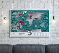 Скреч карта Travel Map Marine World