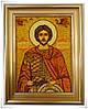 Икона  Александр