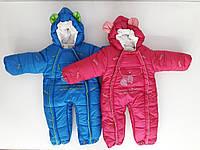 Комбинезон трансформер для новорожденной девочки зимний
