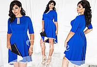 Платье приталенное, юбка в складку асимметричной длины, с кружевом