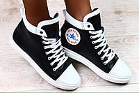 Женские кожаные кеды Converse разные цвета размеры 36-40