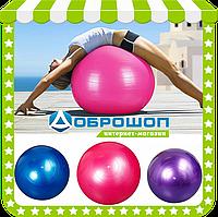 Мяч для фитнеса (фитбол) ProFit BALL 65см перламутровый