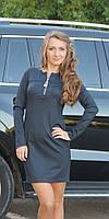 Женское джинсовое платье с замками
