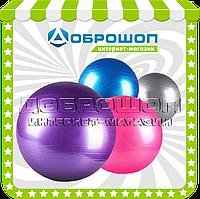 Гимнастический мяч ProFit BALL 85см, перламутровый