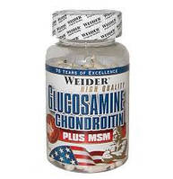 Глюкозамин и Хондроитин Weider Glucosamine & Chondroitin + MSM (120 сaps)