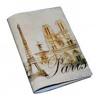 Кожаная обложка на паспорт/загранпаспорт -Винтажный Париж-