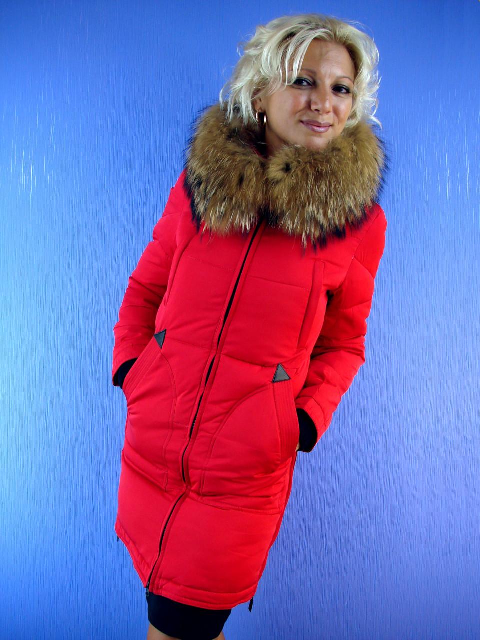 Интернет Магазин Куртки Зимние