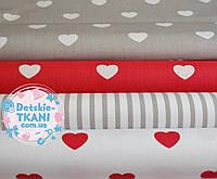 Набор хлопковых тканей 50*50 из 4 штук красно-серые сердечки и полосы