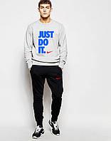 Утеплённый мужской Спортивный костюм Nike JUST DO IT серо - чёрный