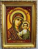 Икона с образом Казанской иконы Божьей Матери