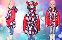 Курточка- жилетка для девочки осень