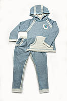 Детский спортивный костюм для мальчика Модный карапуз бирюза