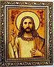 Иисус Христос Вседержитель размеры 15*20 см