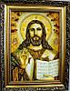 Икона с изображением Иисуса Христа