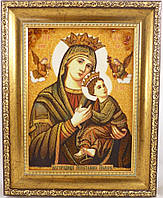 Икона Богородица размер 20*30