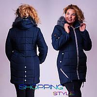 Женская зимняя куртка, плащевка на синтепоне. Размер 46,48,50,52,54,56. В наличии 3 цвета
