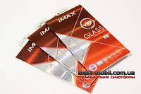 Бронированное стекло с олеофобным покрытием iMAX Tempered glass 0.1 mm (2.5D) with rounded edges НА ВСЕ МОДЕЛИ