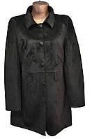 Куртка-жакет женская осень