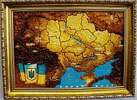 Карта України складна