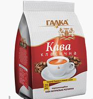 Кофе растворимый Галка , 200 гр